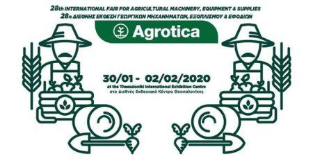 Agrotica 2020 – Ελαιοτέχνη